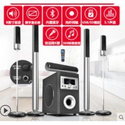 B & A / Bach A3 Home Theater Sound Set Living Room 5.1 Wall TV Speaker Wireless Bluetooth Home